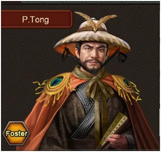 P.Tong.png