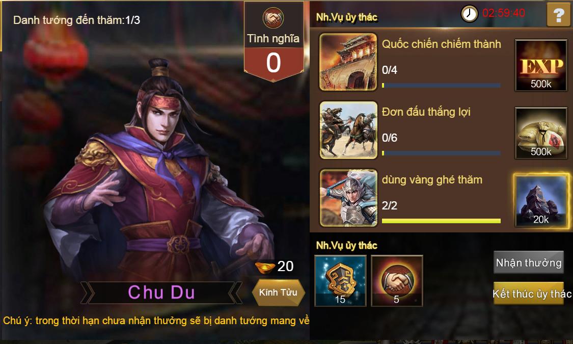 mingjiang4.png