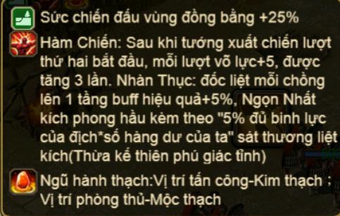 xing5.png